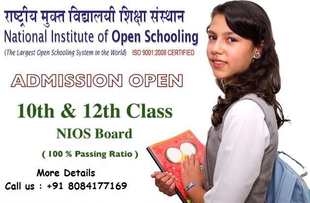 NIOS NEW ADMISSION 2015 - 2016