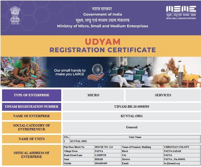 Kuntal.Org | Udyam Registration Certificate